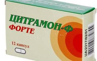 Какую выпить таблетку при низком давлении