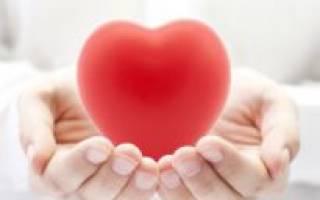 Как улучшить работу сердца в домашних условиях