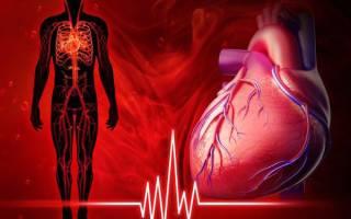 Аритмия низкое давление как лечить